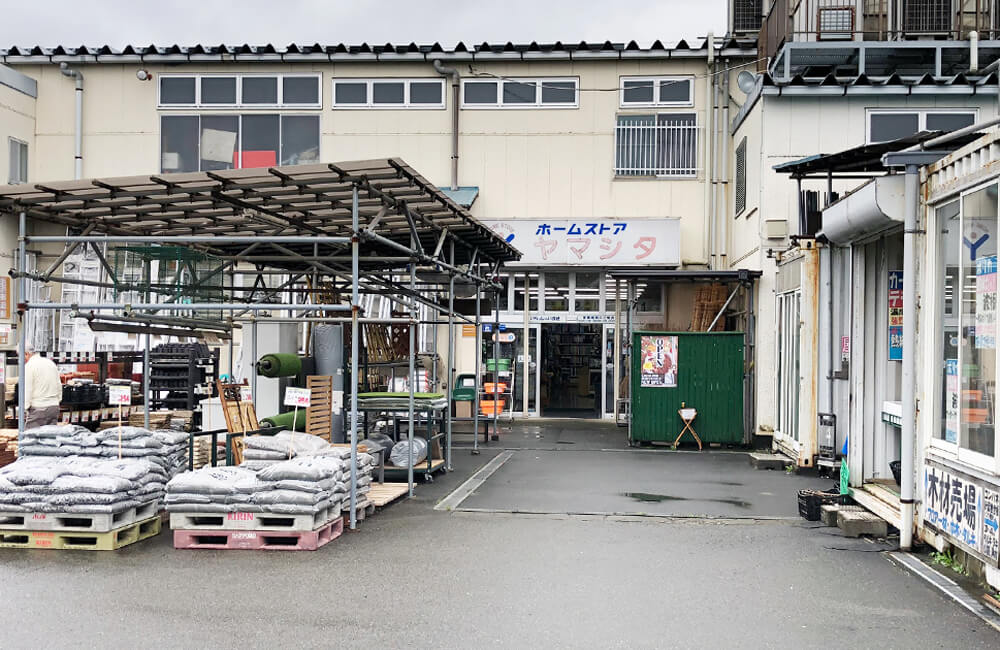 Cfarm 厚木店 ホームストアヤマシタ