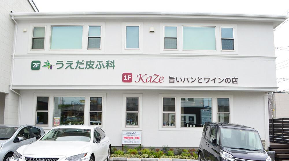 KaZe 出口