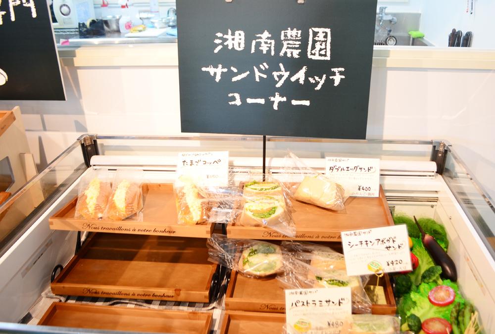 ありあけマルシェ サンドイッチコーナー
