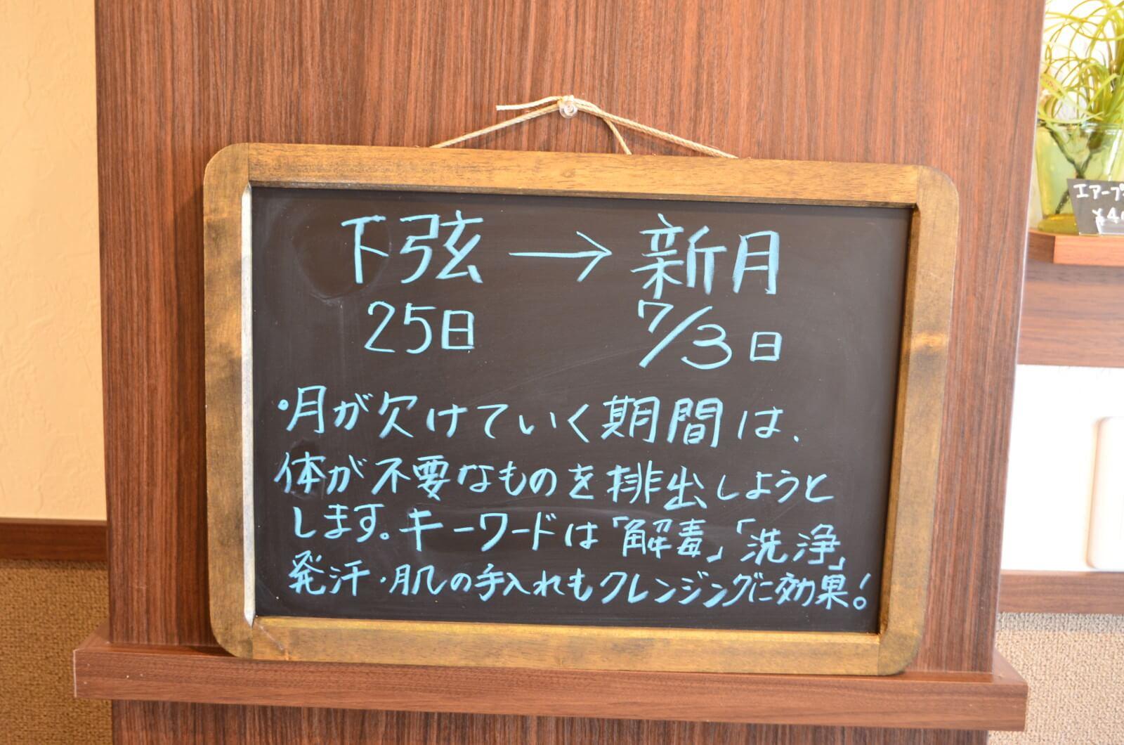 TSUKI CAFE 月