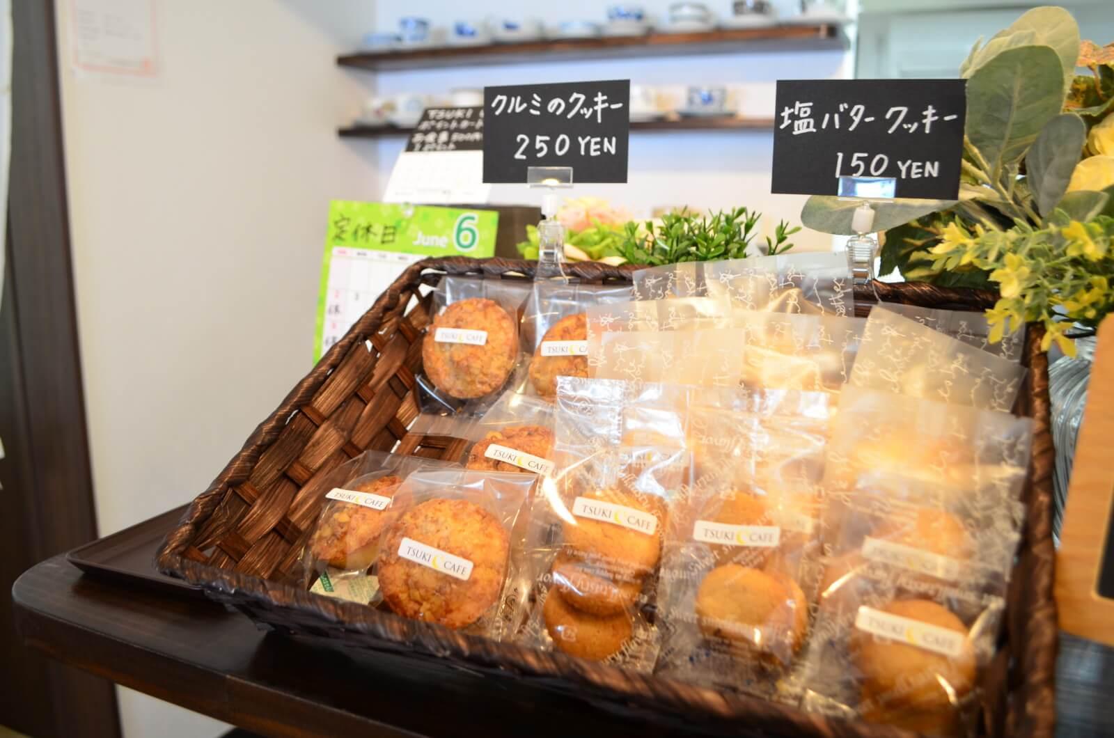 TSUKI CAFE 焼き菓子