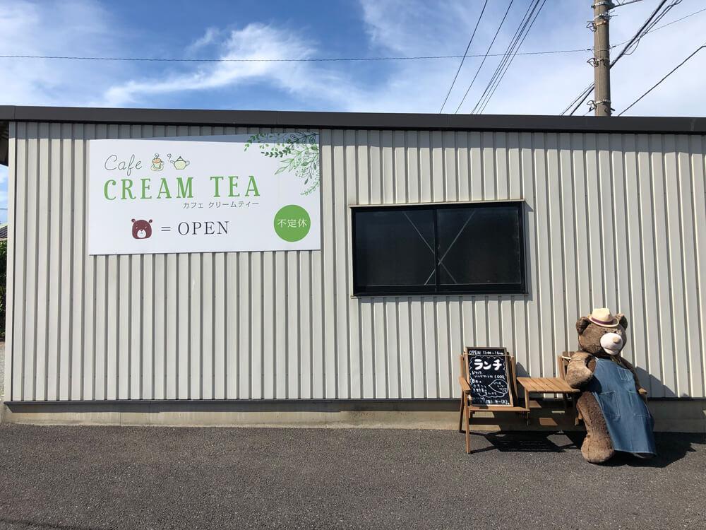 CREAM TEA 看板