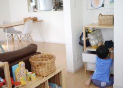 【おうちを楽しむ♩整理収納コラム】子どもの自立心を育む身支度コーナー
